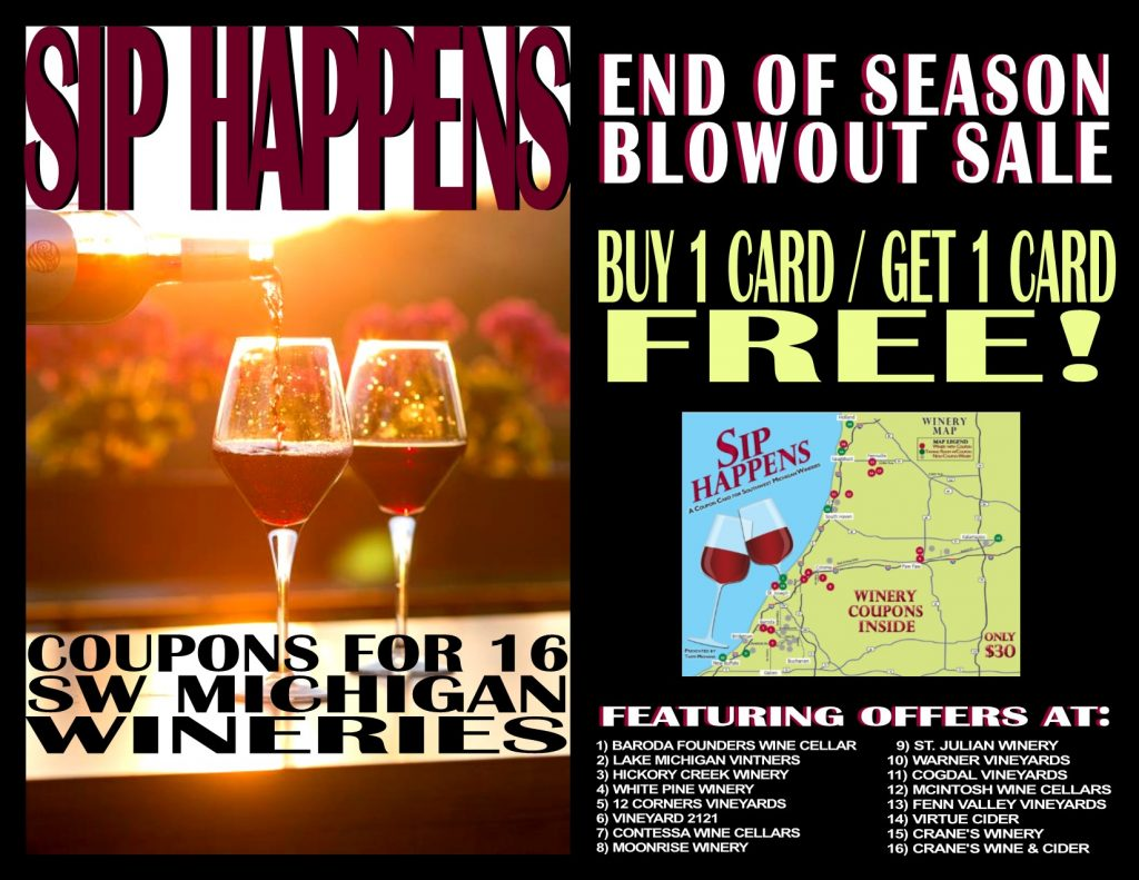 Sip Happens End of Season Blowout Sale